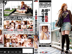 Yuki Age 18 tube porn video