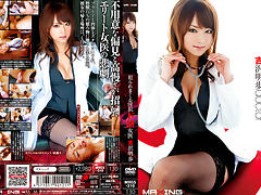 Masochist Doctor tube porn video