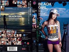 Beach Girl tube porn video