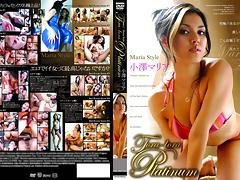 Platinum tube porn video