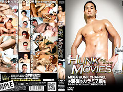 Hunk Movies 2011 Uno - 2 of 2 tube porn video