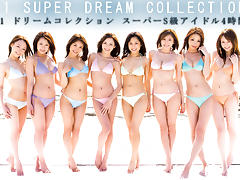 Rio, Mihiro, Sora Aoi … in S1 Super Dream Collection tube porn video