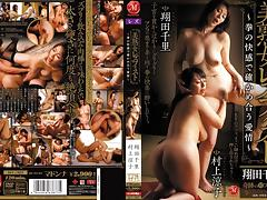 Ryoko Murakami Chisato Shoda - love each other - fist lesbian fist confirmed by the pleasure of beautiful mature woman tube porn video