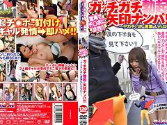 Amateur Street Seduction tube porn video